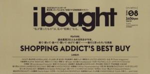 i bought Vol.8 掲載情報。