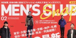 MEN'S CLUB 2月号掲載情報。