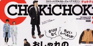 CHOKiCHOKi 2月号掲載情報。