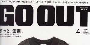 GO OUT 4月号掲載情報。