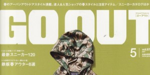 GO OUT 5月号掲載情報。